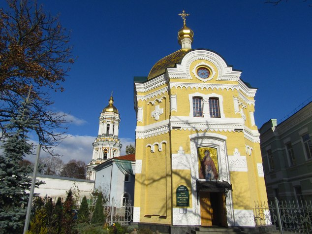 The Monastery of the Caves church and the Great Lavra Belltower behind it.