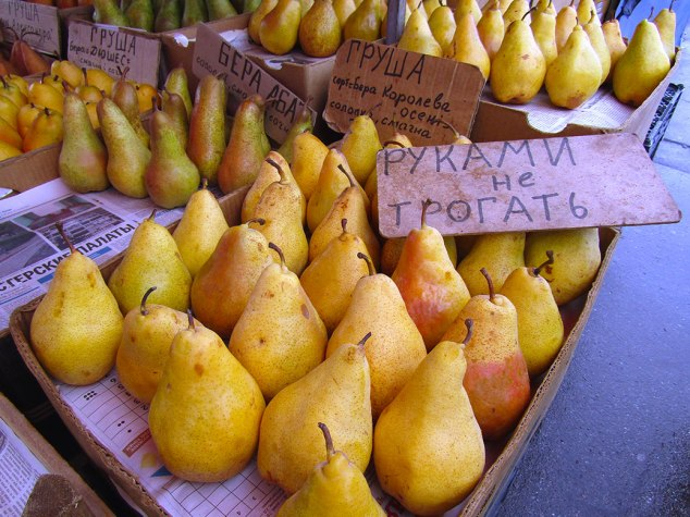These winter pears were so juicy. There were lots of signs that said, keep your hands off!